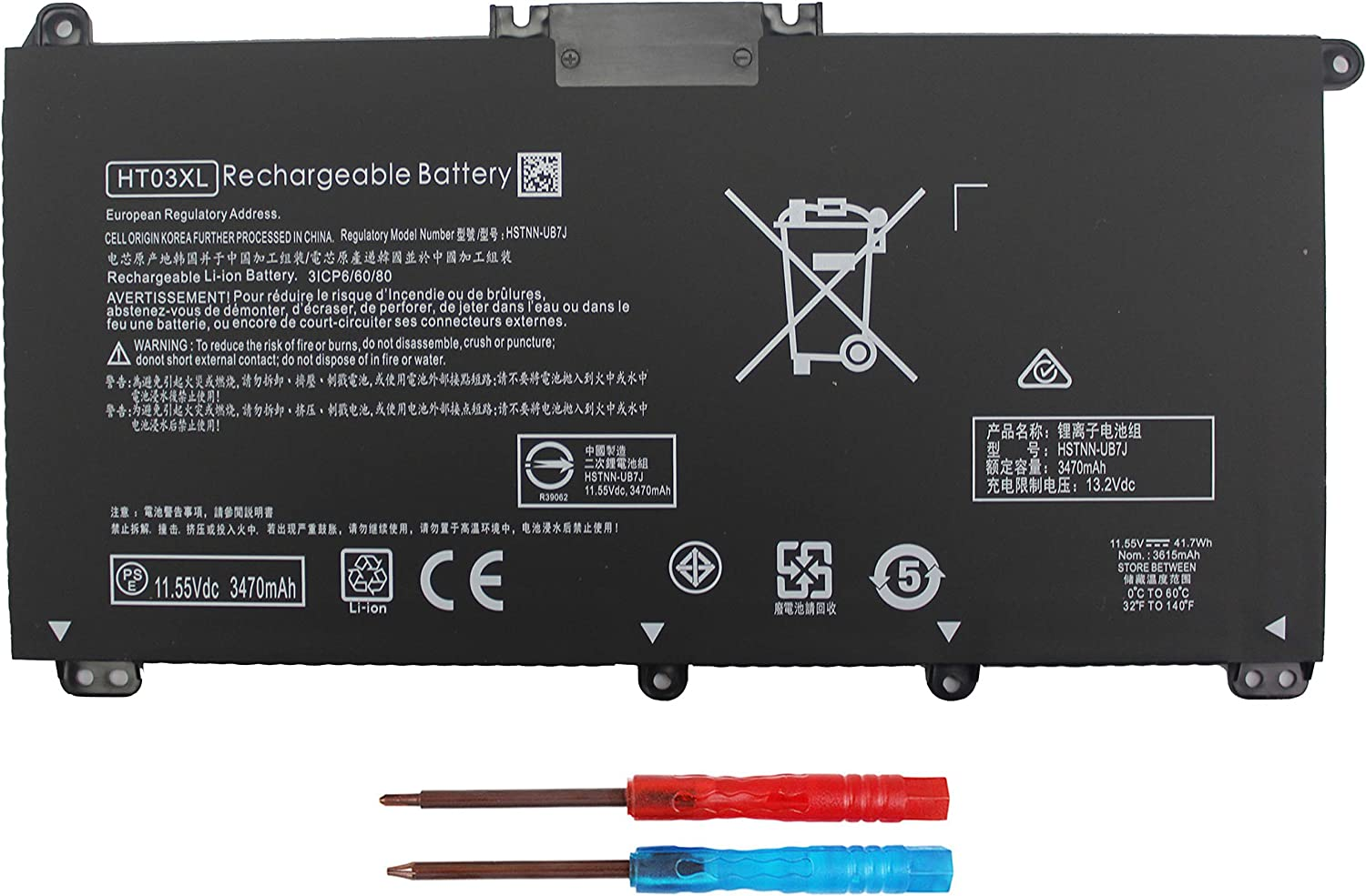 Angwel HT03XL Battery Compatible with HP Pavilion 14-CE 14-CF 14-cm 14-CK 14-DF 14-MA 15-DA 14Q-CS 15-CS 15-CW 15-DA 15-DB 17-by 17-CA HP 240 245 250 255 G7 340 348 G5[11.55V 41.7Wh]