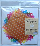 Unusual Chiyogami 'Pattern of Dots' Semi-translucent Japanese Origami Folding Paper - 32 Sheets by Daiso