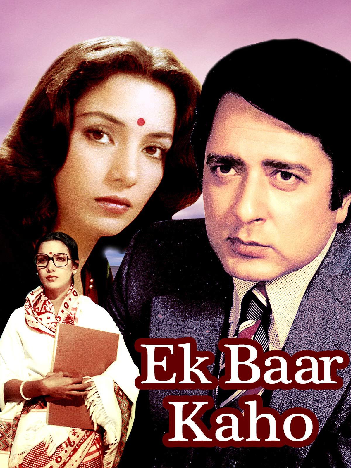 Ek Baar Kaho on Amazon Prime Video UK