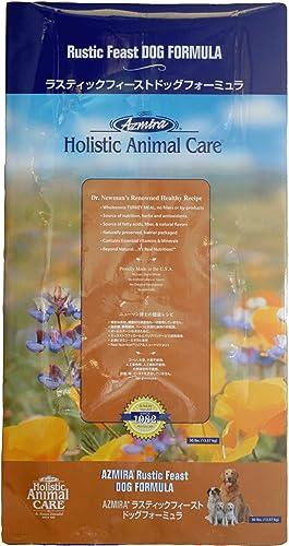 Azmira Holistic Animal Care Premium Natural Dog Food Rustic Feast Turkey Formula