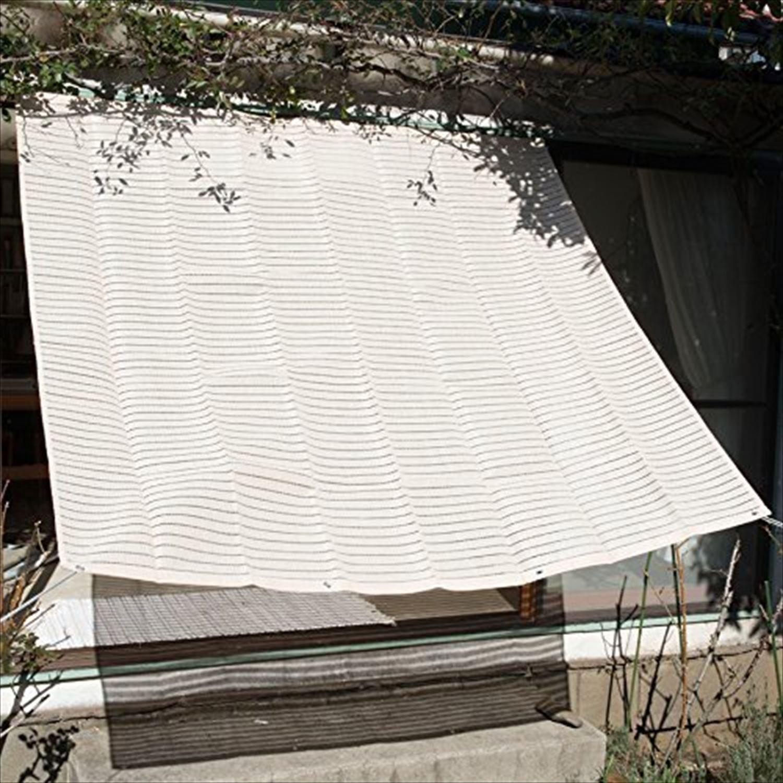 山善(YAMAZEN)涼風シェード 2×2m BRGS-2020 IV