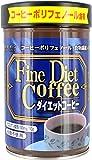 ファイン ダイエットコーヒー 200g クロロゲン酸 含有