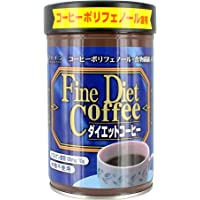 ファイン ダイエットコーヒー 200g(缶入り) ガルシニア 食物繊維 コーヒーポリフェノール クロロゲン酸 含有