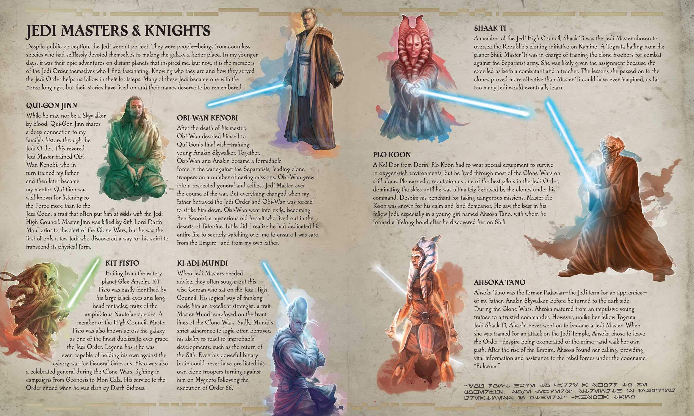 Star Wars The Secrets Of The Jedi Star Wars Secrets Amazon Co Uk Sumerak Marc 9781683837022 Books