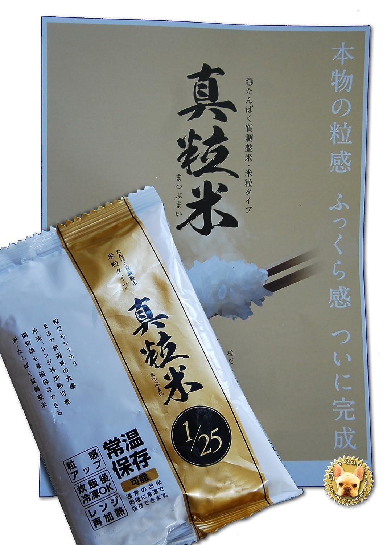 低タンパク米 たんぱく質1/25 白米 3kg×5 (15kg) B00IL0R31K 15kg  15kg
