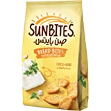 Sunbites Bread Bites Cheese and Herbs - 46 gm