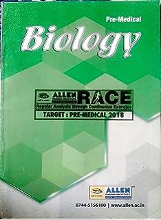 Amazon in: Buy Allen Neet Study Material 2017 Edition Book