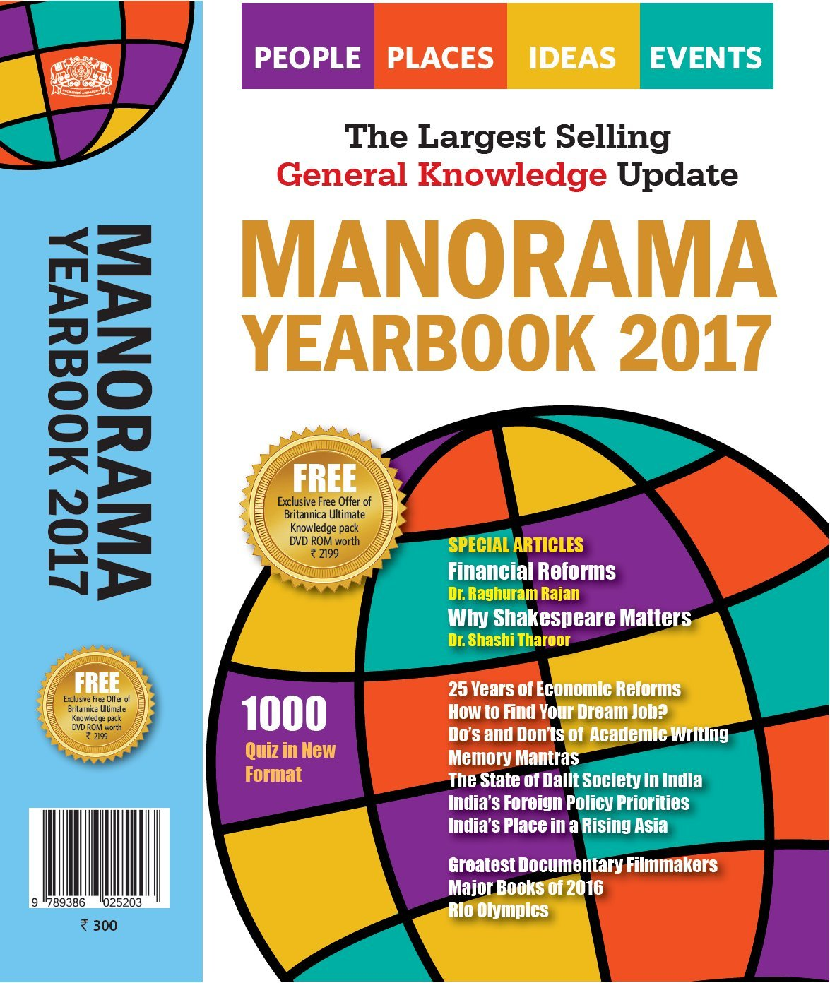 manorama yearbook 2017 old edition amazon in mammen mathew books