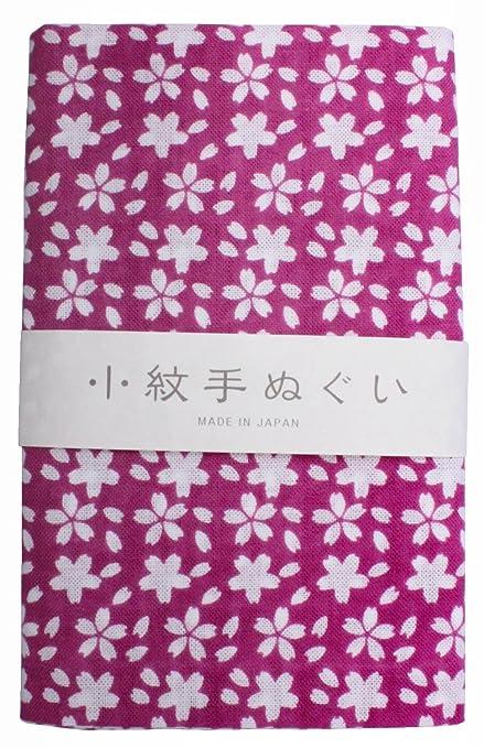 """Toalla tradicional japonesa """"Tenugui pequeño patrón sakura ..."""
