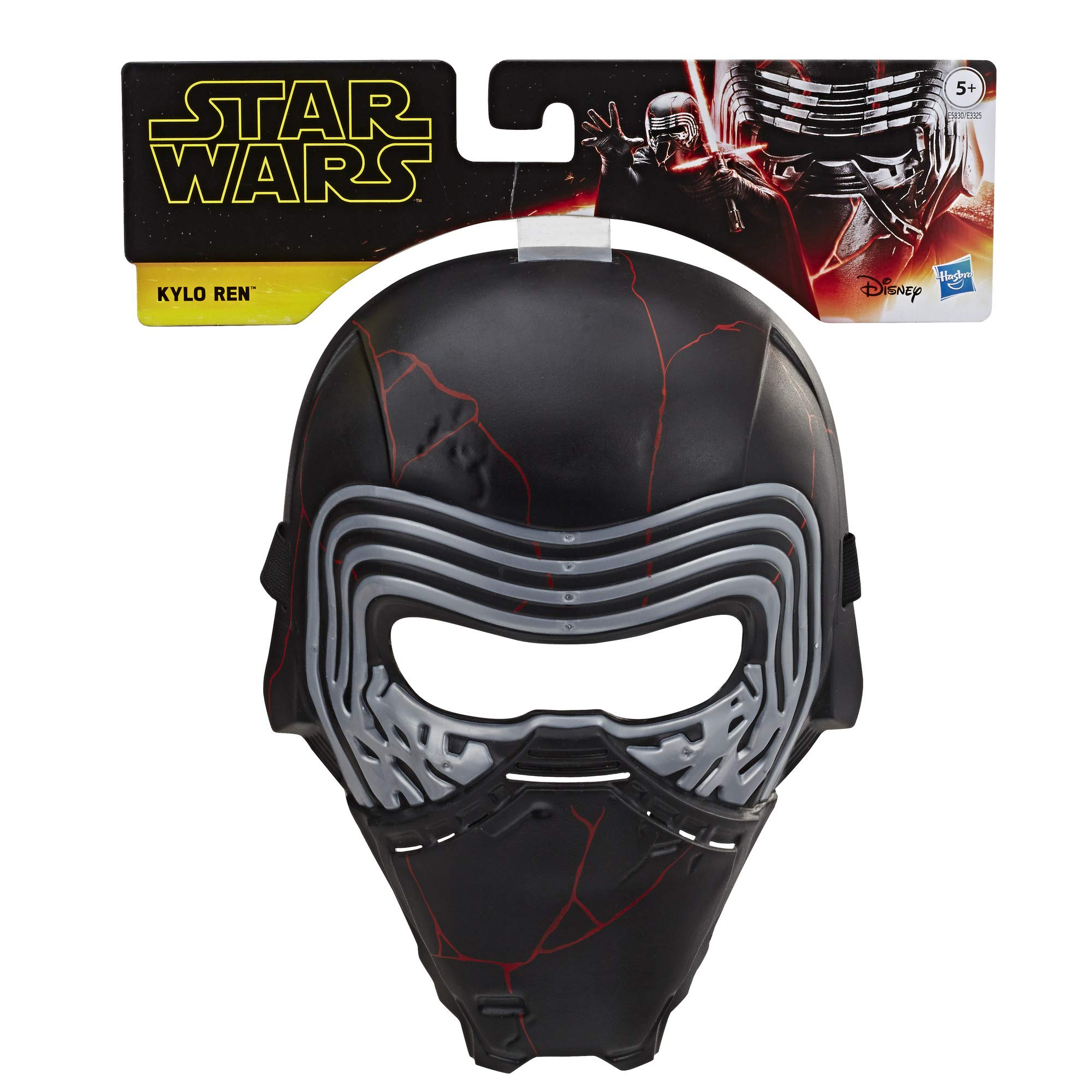 STAR WARS Leia Han Solo Luke Skywalker Rubies Card Mask Masque en carton