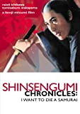 Shinsengumi Chronicles: I Wantto Die A Samurai