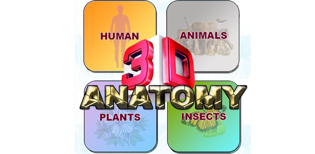 Amazon Anatomy 3d Pro Human Anatomy Physiology Animal