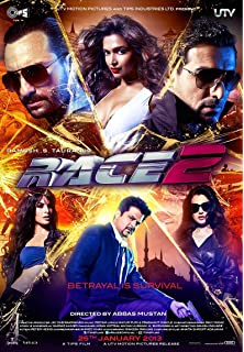 born to race full movie in hindi download 300mb