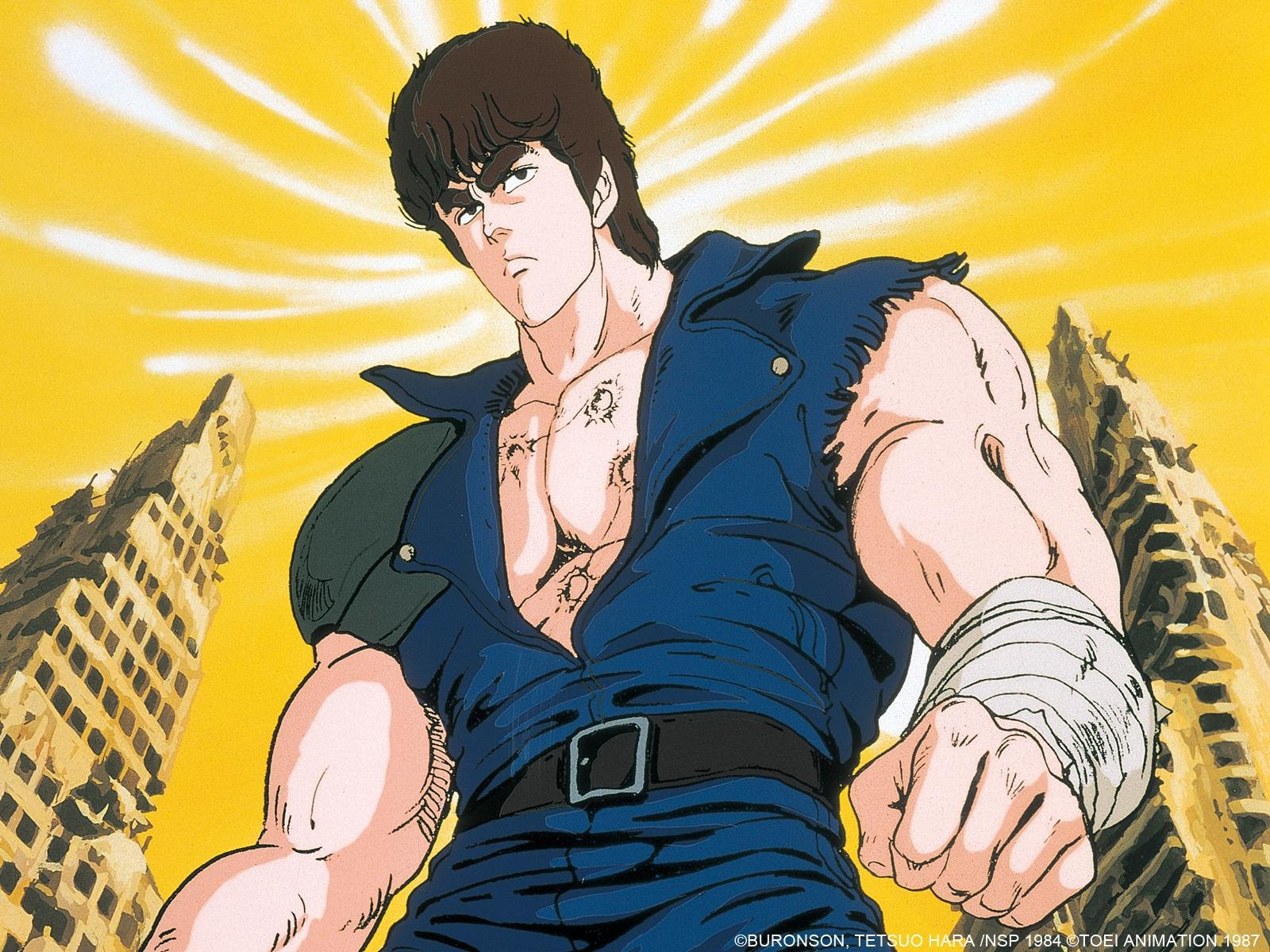 Amazon Com Watch Fist Of The North Star Chapter 2 English