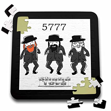 jewish themes image of 3 rabbis dance for jewish new year 10x10 inch puzzle