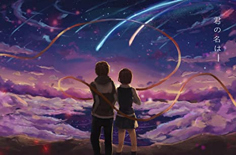 Your Name Kimi No Na Wa Anime Poster For Office Schools