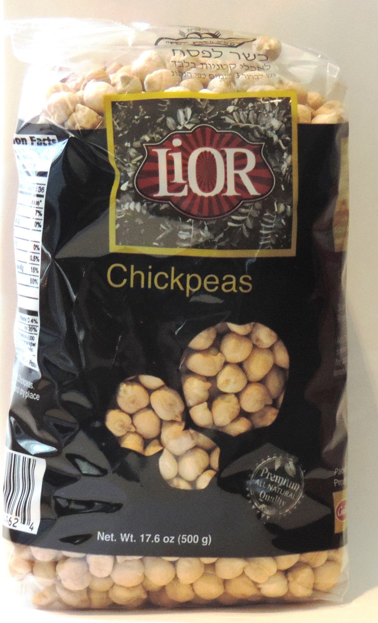 Lior Chickpeas Premium All natural Quality 17.6 Oz. Pack Of 3.