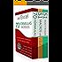 Domine o Excel  (3 em 1): Excel - 70 Fórmulas Incríveis, Excel - 51 Macros incríveis e 51 Dicas e Truques Incríveis