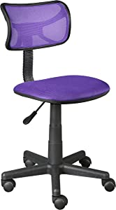 Urban Shop Swivel Mesh Desk Chair, Purple