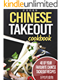 Chinese TakeOut Cookbook: 40 Of Your Favourite Chinese Takeout Recipes