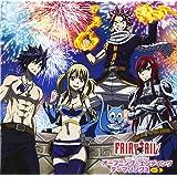 アニメ「FAIRY TAIL」オープニング&エンディング テーマソングス Vol.3 (初回限定盤)
