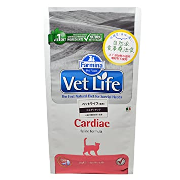 FARMINA (Ruso mangimi - Vet Life Cardiac Saco 2,00 kg: Amazon.es: Productos para mascotas
