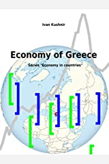 Economy of Greece Kindle Edition