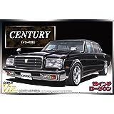 青島文化教材社 1/24 スーパーVIPカーシリーズ No.66 トヨタ センチュリー 18インチローダウン プラモデル
