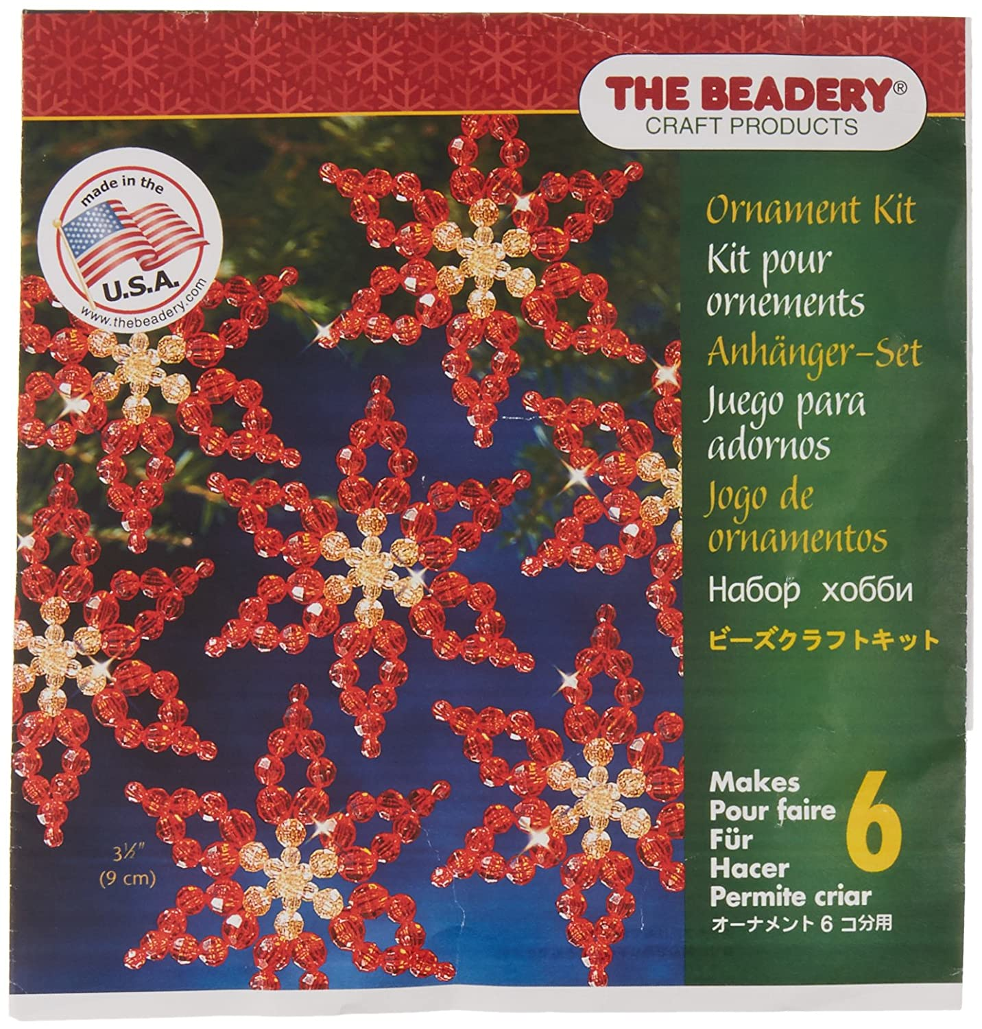 Beadery BOK-3056 Holiday Beaded Ornament Kit, 3.5-Inch, Makes 6 Poinsettias