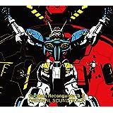 『ガンダム Gのレコンギスタ』オリジナルサウンドトラック