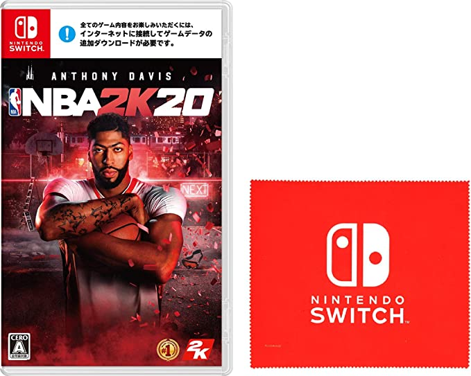 NBA 2K20 -Switch (【Amazon.co.jp限定】Nintendo Switch ロゴデザイン ...