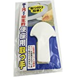 shopsimple toilet seat lifter handle hygienic clean lift lower self adhesive white 1 packs