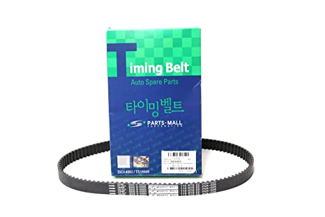 Tensor de correa para Hyundai Accent 110d parte: 2431222612 2461222613