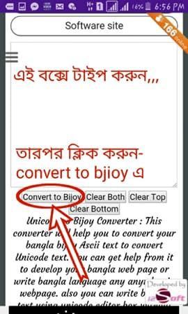 Amazon com: U2B Unicode to Bijoy Converter: Appstore for Android