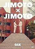 JIMOTO×JIMOTO(通常盤)[DVD]