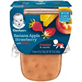 Gerber 3rd Foods Banana Apple Strawberry with