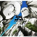 99(TVアニメ「モブサイコ100」OPテーマ)<通常盤>