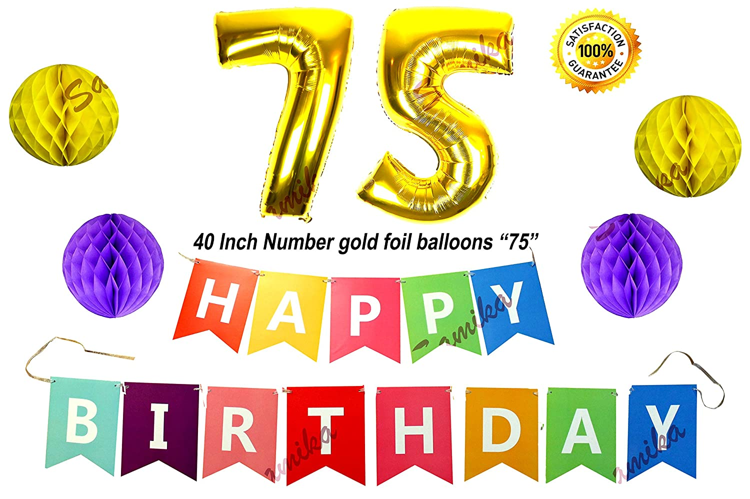 Amazon Happy 75th Birthday Decorations Banner Set Comes With 40 Inch 75 Number Foil Balloon Rainbow Health Personal Care