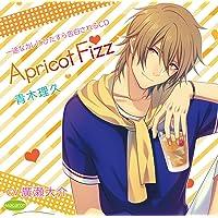 一途なカレにひたすら告白されるCD Apricot Fizz 青木理久出演声優情報