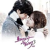 [CD]ロマンスが必要 3 OST (tvN TVドラマ)(韓国盤) Import