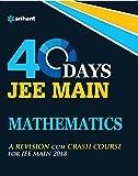 40 Days JEE Main Mathematics