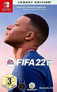 FIFA 2022 (Nintendo Switch) - Int'l version