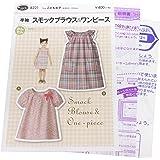 54314eb4c56b6 型紙・パターン フィットパターンサン 半袖 スモックブラウス ワンピース こども女子 4221
