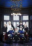 王室教師ハイネ ‐THE MUSICALII‐ Blu-ray