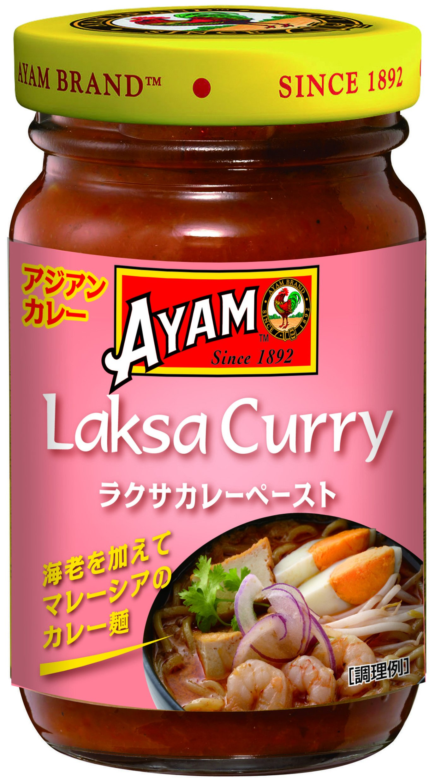 AYAM (Ayam) laksa curry paste 100g