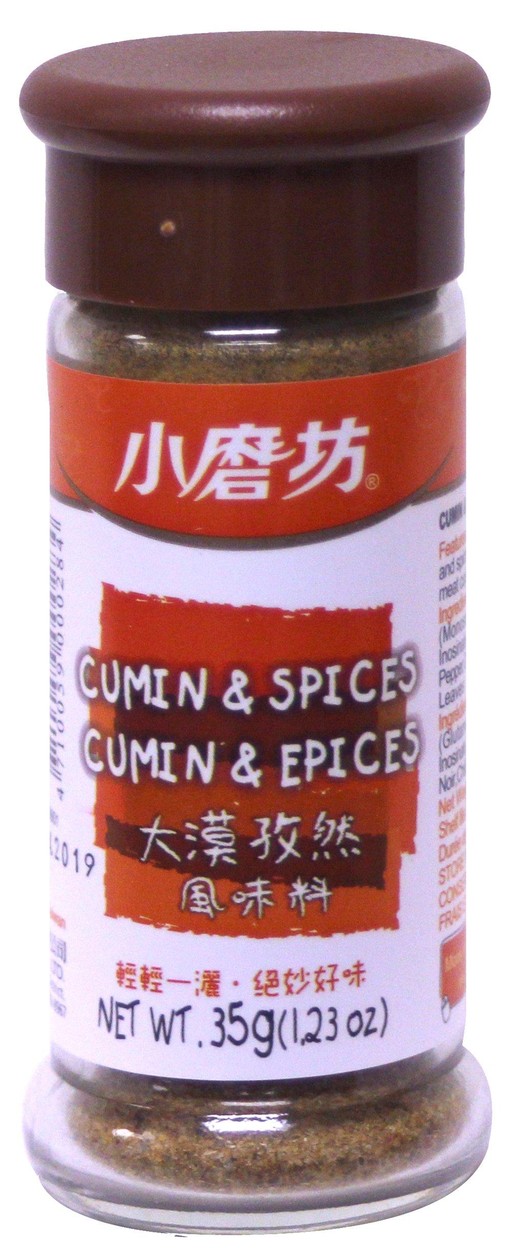 小磨坊大漠孜然風味料 (粉) All Natural Cumin & Spices Powder 1.23 oz (Pack of 6)