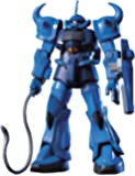 HGUC 1/144 MS-07B グフ (機動戦士ガンダム)