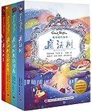 魔法樹的故事:魔法樹+魔法樹頂的國度+魔法樹上的居民等(套裝共4冊)