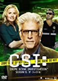 [DVD]CSI:科学捜査班 シーズン15 ザ・ファイナル コンプリートDVD BOX-1