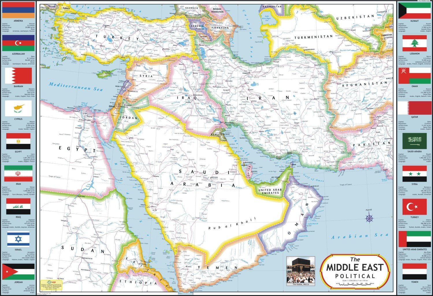 Buy Middle East Map (Saudi Arabia, Yemen, Oman, Iran, Iraq, Syria ...